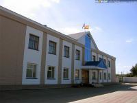 проспект Ленина, 5