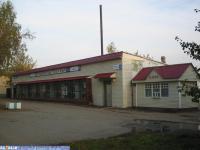"""Магазин """"Продовольственный"""""""