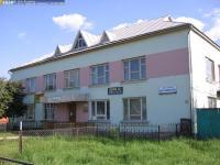 Дом 39 по пр. Ленина