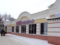 """Магазин """"Росинка"""""""