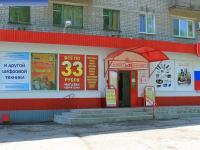 Магазин №25