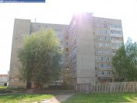 Дом 39 на улице 10-й Пятилетки