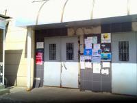 Вход в офисную часть завода ЧЭАЗ