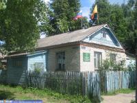 Администрация Аликовского сельского поселения