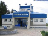 Шоршелы - Музей космонавтики