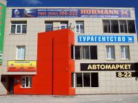 Дом 29 на улице Л.Комсомола