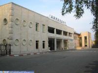 здание Аэропорта г.Чебоксары