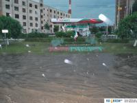 Потоп у Татнефти