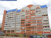 Дом 5-1 на улице Гоголя