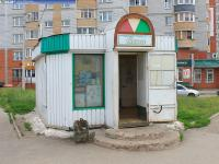 """Торговый павильон """"Ольга"""""""