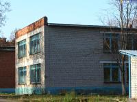Ул. Комсомольская, 13