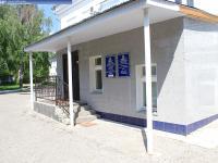 Республиканский центр восстановительной медицины
