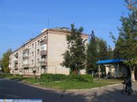 переулок Химиков, 4