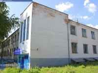 Кадетская школа