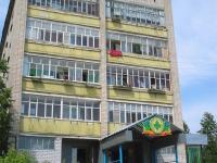 Дом 7 по улице Советская