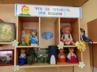 Детская библиотека им. А.Гайдара