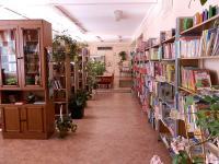 Детская библиотека им. В.Чаплиной