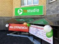 Спортивно-оздоровительный центр «YoStudio»