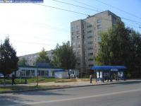 "Остановка ""Улица Винокурова"""