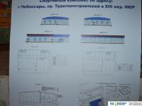 План строительного комплекса