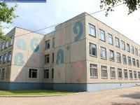Школа №53 (корпус 2)