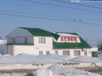 """Магазин """"Купец"""" по улице Орлова"""