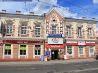 Дом 14 на улице К.Воробьевых