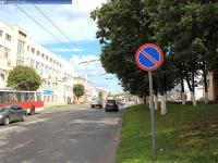 Улица Композиторов Воробьевых