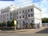 Дом 22 на улице К.Маркса