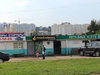 Дом 70 на улице Калинина