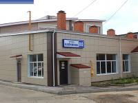 Дом 80 на улице Калинина