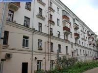 Дом 14 на улице Ивана Франко