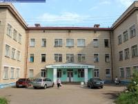 Городской клинический центр