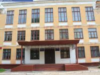 Центр образования №2