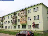 Дом 22 на улице Димитрова