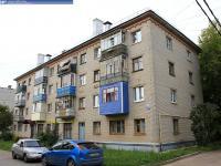 Дом 20 на улице Димитрова