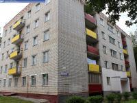 Дом 1 на улице Коллективной