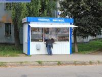 """Киоск """"Чувашпечать"""""""