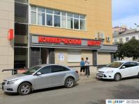 """Коммерческий центр """"Первая площадка"""""""