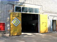 """Автосервис """"Auto room"""""""