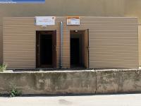 Центр подготовки к ЕГЭ