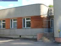 Территориальный орган Федеральной службы по надзору в сфере здравоохранения по Чувашской Республике