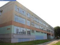 Школа №46