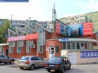 """Торговый дом """"На Кадыкова"""""""