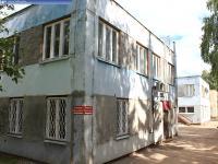 Дом 15А на улице Эльгера