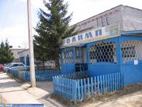 "Магазин ""Олимп"""