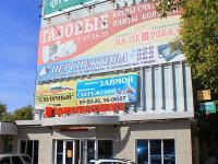 Дом 6-3 на улице Петрова