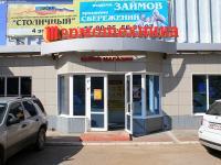 "Салон-магазин ""Термотехника"""