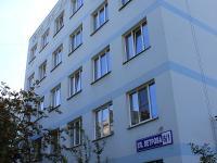 Дом 6-1 на улице Петрова