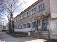 Дом 16 на улице 30 лет Победы